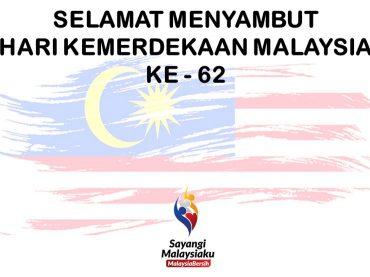 Everchem Fertilizer Company | Malaysia